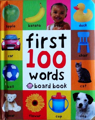 First 100 Words - Board Book